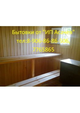 Баня деревянная, внутри липа 3*2