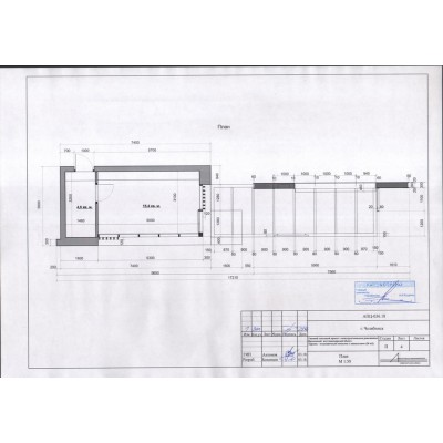 Торгово-остановочный комплекс  S павильона =20 кв. м, S застройки 50,77 кв. м